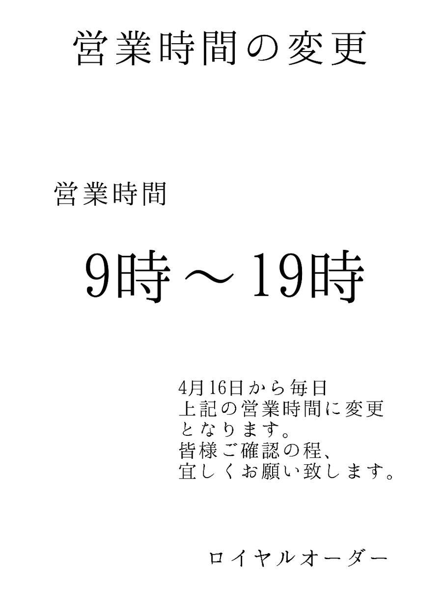 202041310813.jpg